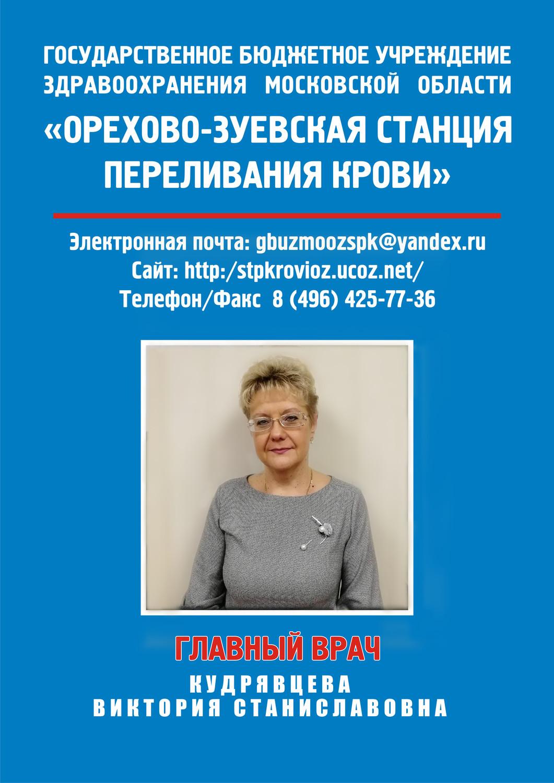 Сделать сайт Орехово-Зуево вывод сайта в топ яндекс Ломоносовский проспект